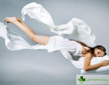 Таен SOS сигнал - за какви нарушения на организма сигнализират сънищата
