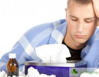 5 неосъзнати навика, поради които настиваме