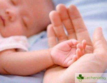 Дишане на новородено - норма и отклонение
