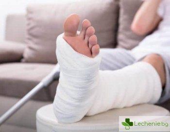 Счупване на кости при възрастни мъже - виновна ли е остеопорозата