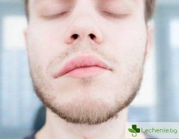 Оток на устните - опасен симптом на алергия