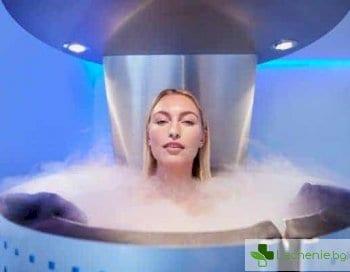 Топ 4 най-ефективни козметични процедури за отслабване