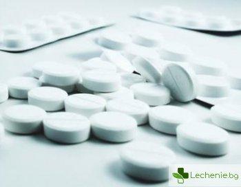Защо парацетамолът е опасен за здравето