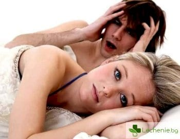 Експресна контрацепция - можете ли да ѝ се доверите
