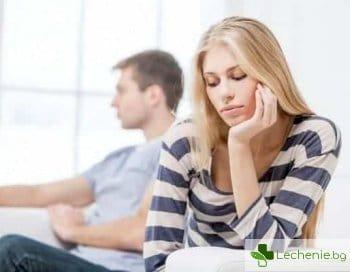 Женска психология - характерна черта е липсата на постоянство