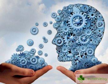 Топ 3 факта от психологията, които всеки трябва да научи