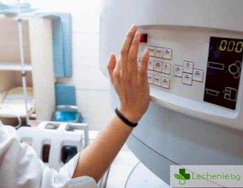 Радиоактивни ли са хората след лъчева терапия