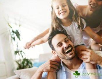 Топ 5 редки качества на истински щастливите хора