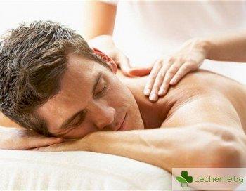 Тотален релакс - какво е необходимо на един мъж, за да се отпусне