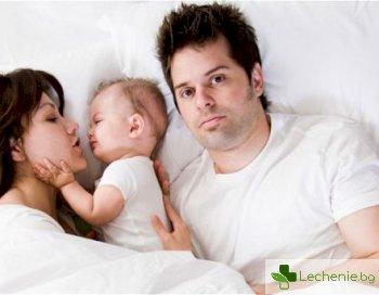 Ако родителите имат противоречия как да възпитават детето