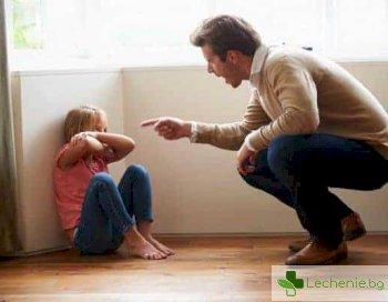 Защо ТРЯБВА да учим децата да изразяват чувствата си