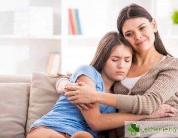 Какво НЕ трябва да внушаваме на децата
