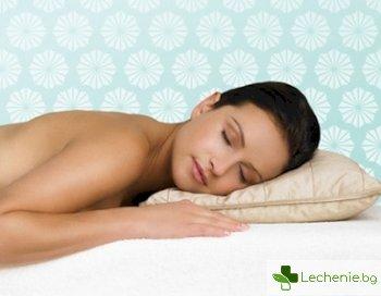 Пречиства ли сънят мозъка от токсини ?
