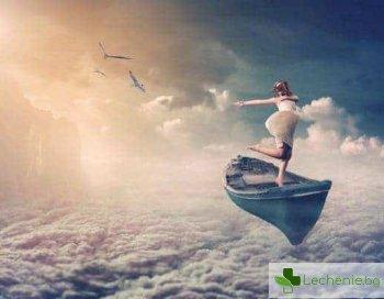 Осъзнати сънища - заблуди и научната реалност