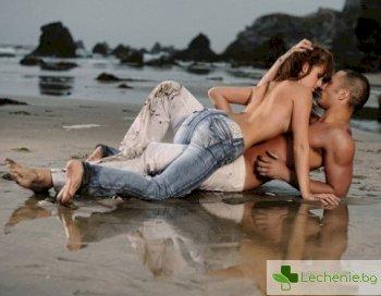 Секс на плажа - как да се насладите на интимния партньор в час пик на плажа