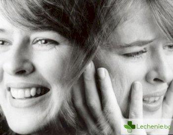5 характерни симптома на шизофрения