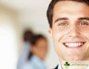 Защо мъжете са по-щастливи от жените