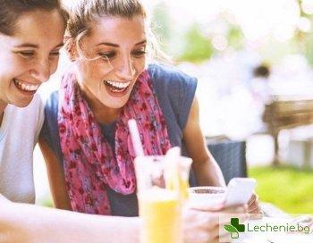 Топ 15 начина как да направим живота на друг човек по-щастлив