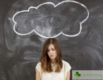 Интелектуална скромност - признайте, ако не знаете нещо
