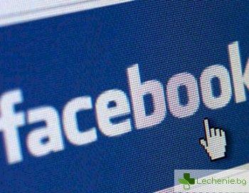 5 знака, че сме психически зависими от социалните мрежи