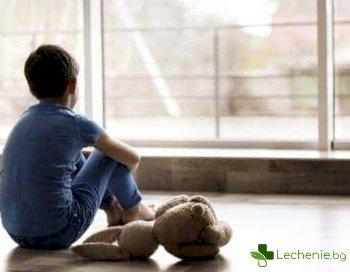 Социофобия при деца - симптоми и препоръки за родители