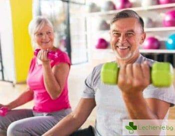 Спортът като лекарство - при диабет, болно сърце, депресия