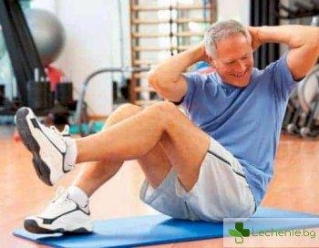 Спорт при хемороиди - топ 3 ползи