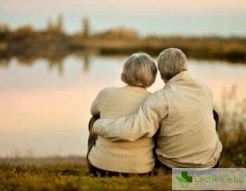 Топ 5 неща, които можем да си позволим само на стари години