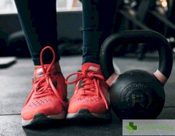10 минути тренировка само тотално преобразяват мозъка