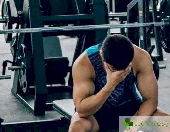 Топ 3 тревожни симптома по време на тренировка