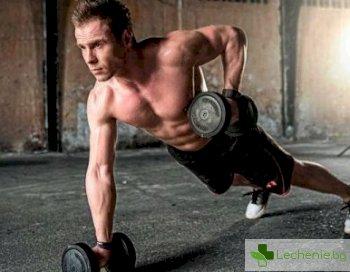 Как да тренираме, за да не се превърнем в развалина на 40