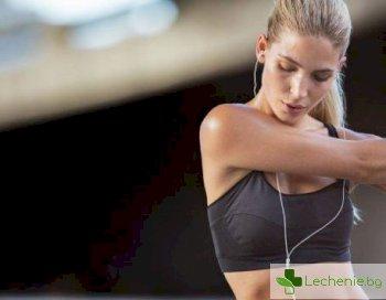 Топ 3 проблема с кожата, които предизвикват тренировките