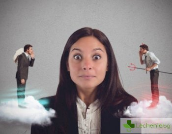 Как сами да се преборите с негативните убеждения