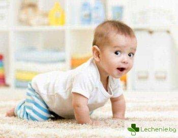 Какво ТРЯБВА да умее детето на 1 година