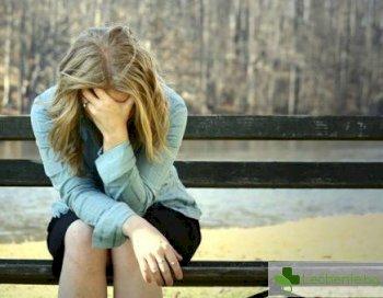 Топ 5 признака, че сте уморени от живота