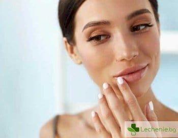 Причини за тъмни петна по устните - лекарства, витамини, какво още
