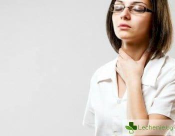 10 начина за облекчаване на възпалено гърло