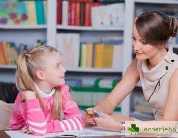 Домашно възпитание на деца - предимства и недостатъци