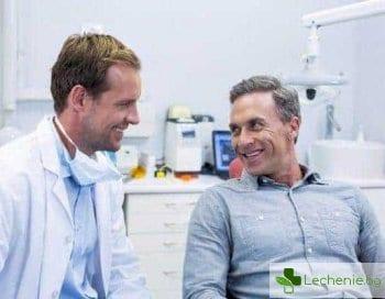 Силно възпаление на венците - признак на диабет