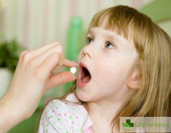 Витамин С за деца - защо е необходим
