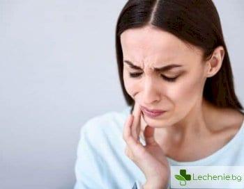 Взрив на зъб от силна болка - неразгаданата тайна