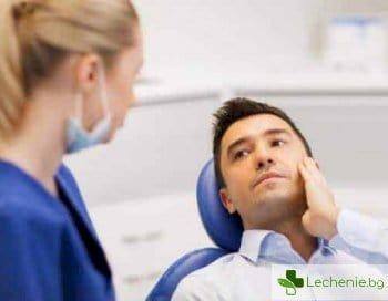 Температура след вадене на зъб - норма или патология