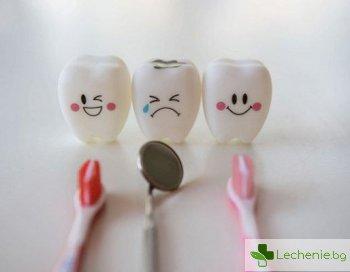 Газирано и сладко - как да предпазим зъбите на детето след празниците