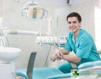 Защо трябва да запазим естествените си зъби