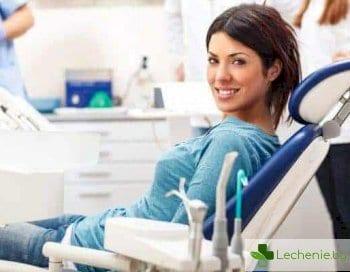 Преглед при зъболекар преди операция - защо се налага