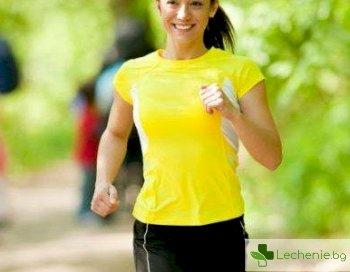 Защо разходките са полезни за здравето?