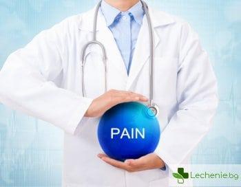 Как метморфин може да се използва за лечение на фибромиалгия