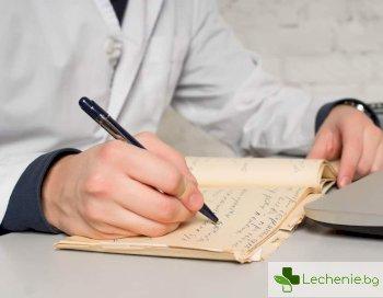 Лекарски почерк – защо е толкова грозен и неразбираем