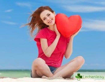 Летен отдих с болно сърце - коя е най-подходящата дестинация