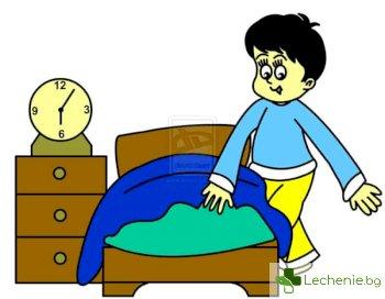 Какво не трябва да правим преди лягане?